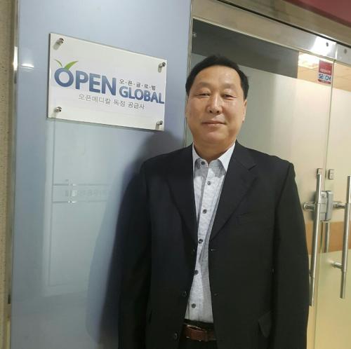 오픈글로벌로 건강,바이오 사업에 도전하는 노병철대표